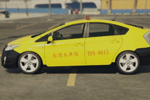 台灣計程車(Toyota Prius) Taiwan Taxi(Toyota Prius)|(Add on and Replace)