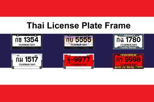 Thai License Plate Frame (กรอบป้ายทะเบียน)