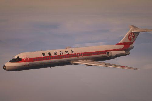 Toa Domestic ( 東亜国内航空 ) N9333 DC9-30