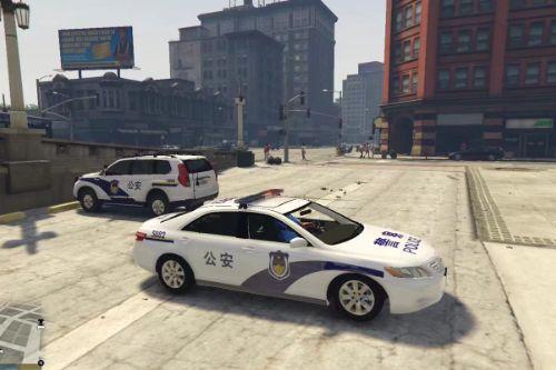 Toyota Camry Chinese Police 【广汽丰田中国公安警车】
