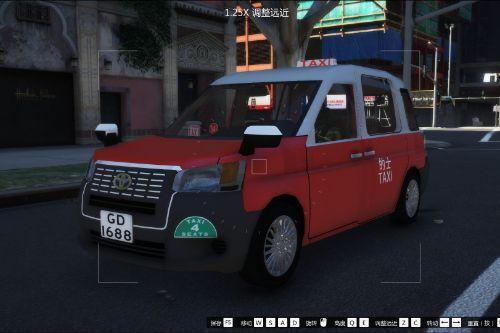 Toyota Comfort Hong Kong Taxi