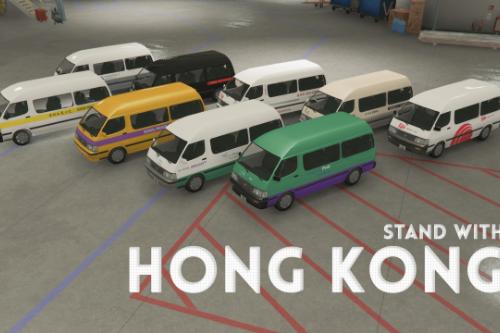 Toyota Hiace - Hong Kong Service Liveries Pack