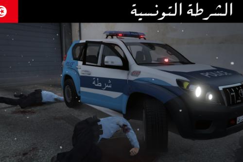 Toyota LandCruiser Prado Tunisian police