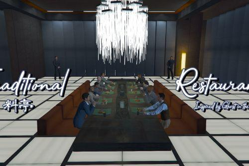 "Traditional Restaurant ""Ryotei"" [Ymap / MapBuilder]"