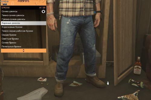 Trevor Custom boots textures pack