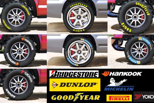 Tyres HD Textures Pack 2K
