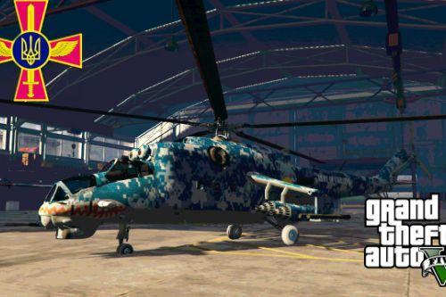 Ukrainian Air Forces Skin for Mi-24