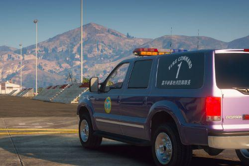 US Air Force Fire Protection Ford Excursion