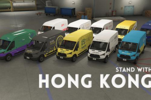 Vapid Speedo Express - Hong Kong Service Liveries Pack