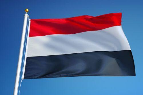 Yemen Flag Retexture