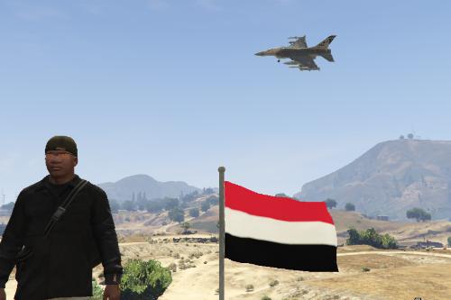 Yemen Flag (علم اليمن)