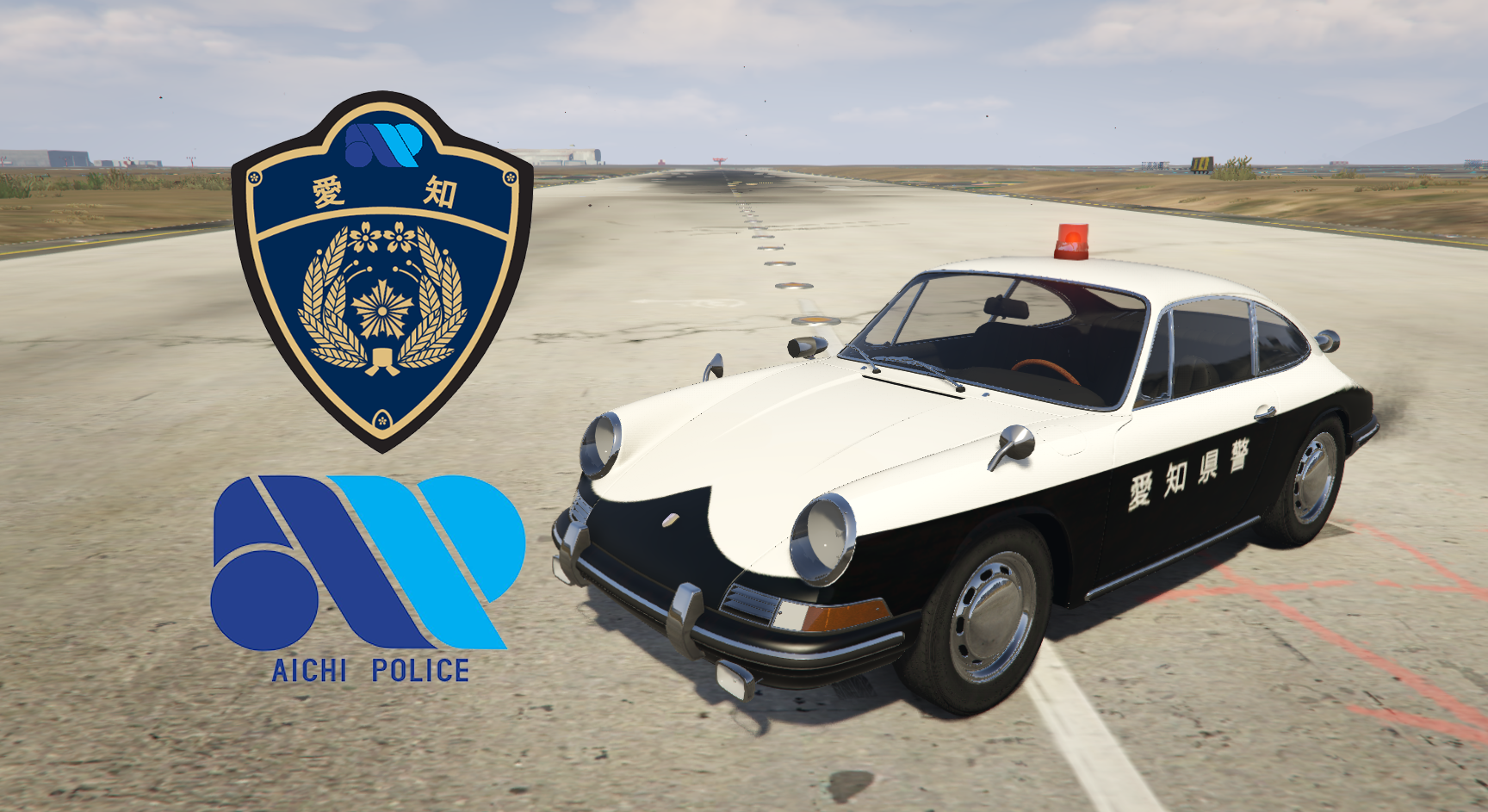 1964 Porsche 911 Type (901) Japanese police patrol car ...