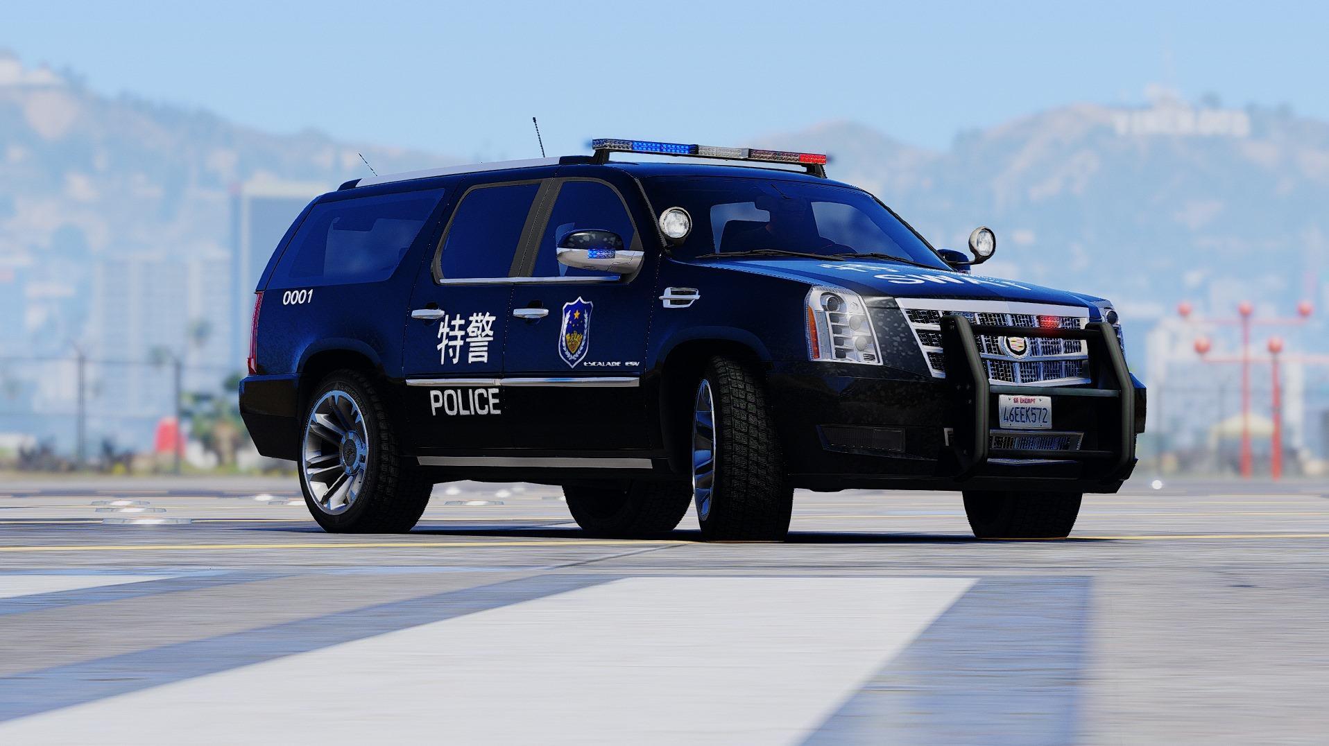 2012 Cadillac Escalade ESV Chinese SWAT - GTA5-Mods.com