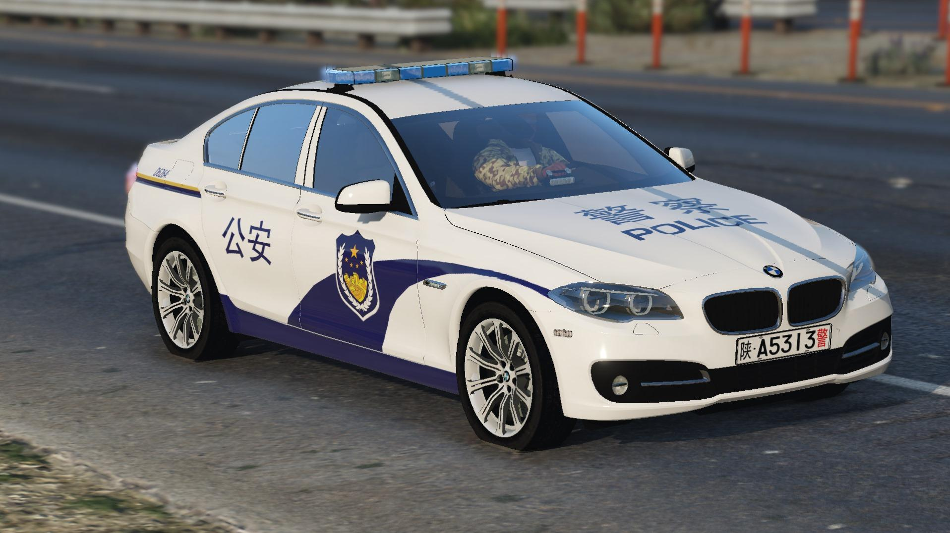 2015 bmw 530d chinese police gta5. Black Bedroom Furniture Sets. Home Design Ideas