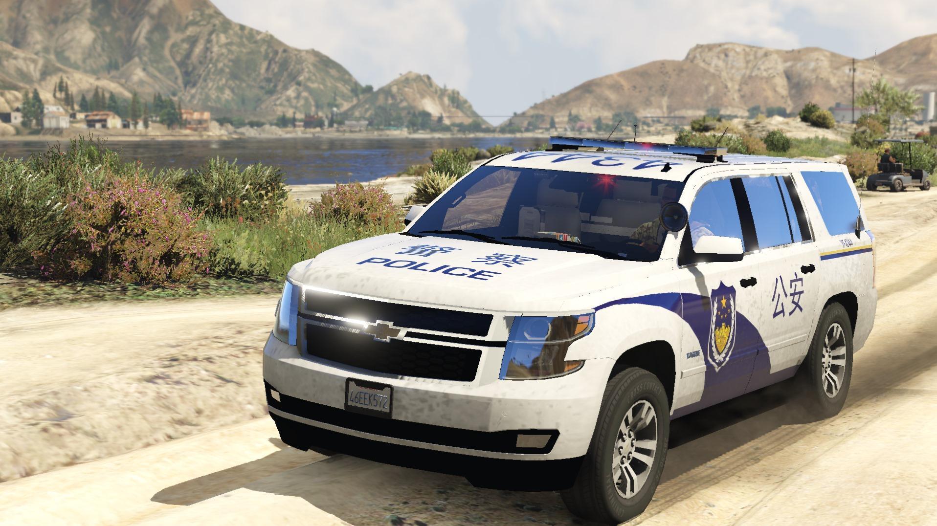 2015 Chevrolet Tahoe Chinese Police Gta5 Mods Com