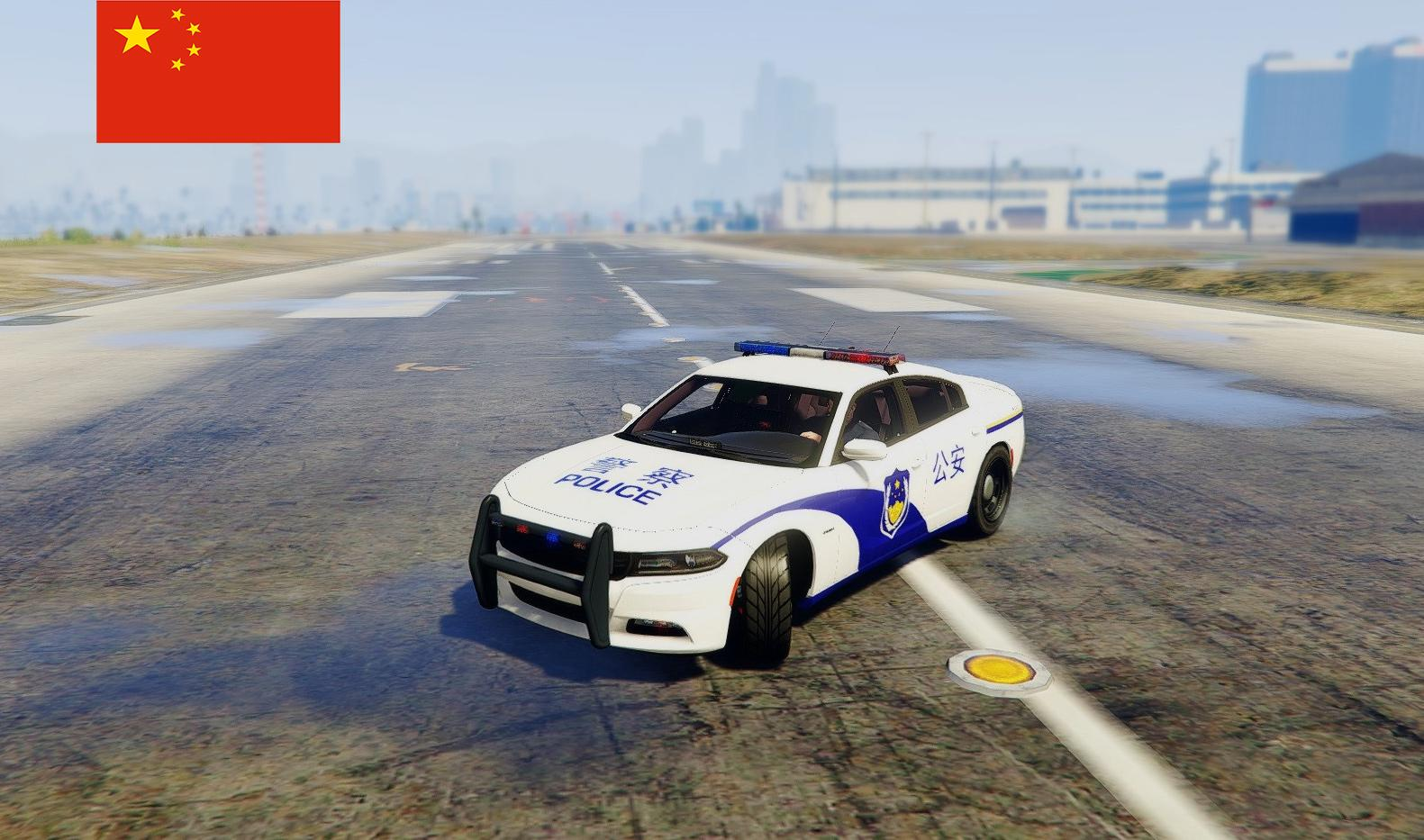 2015 Dodge Charger Rt Chinese Police 道奇挑战者中国警车 Gta5
