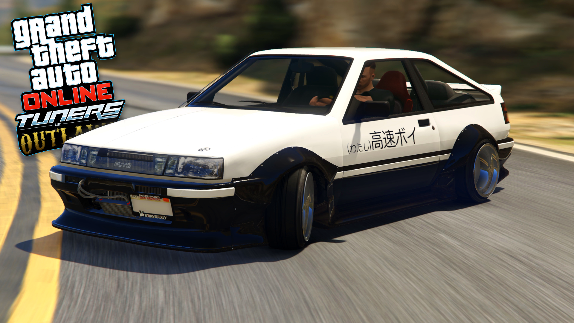 gta 5 online cant customize car