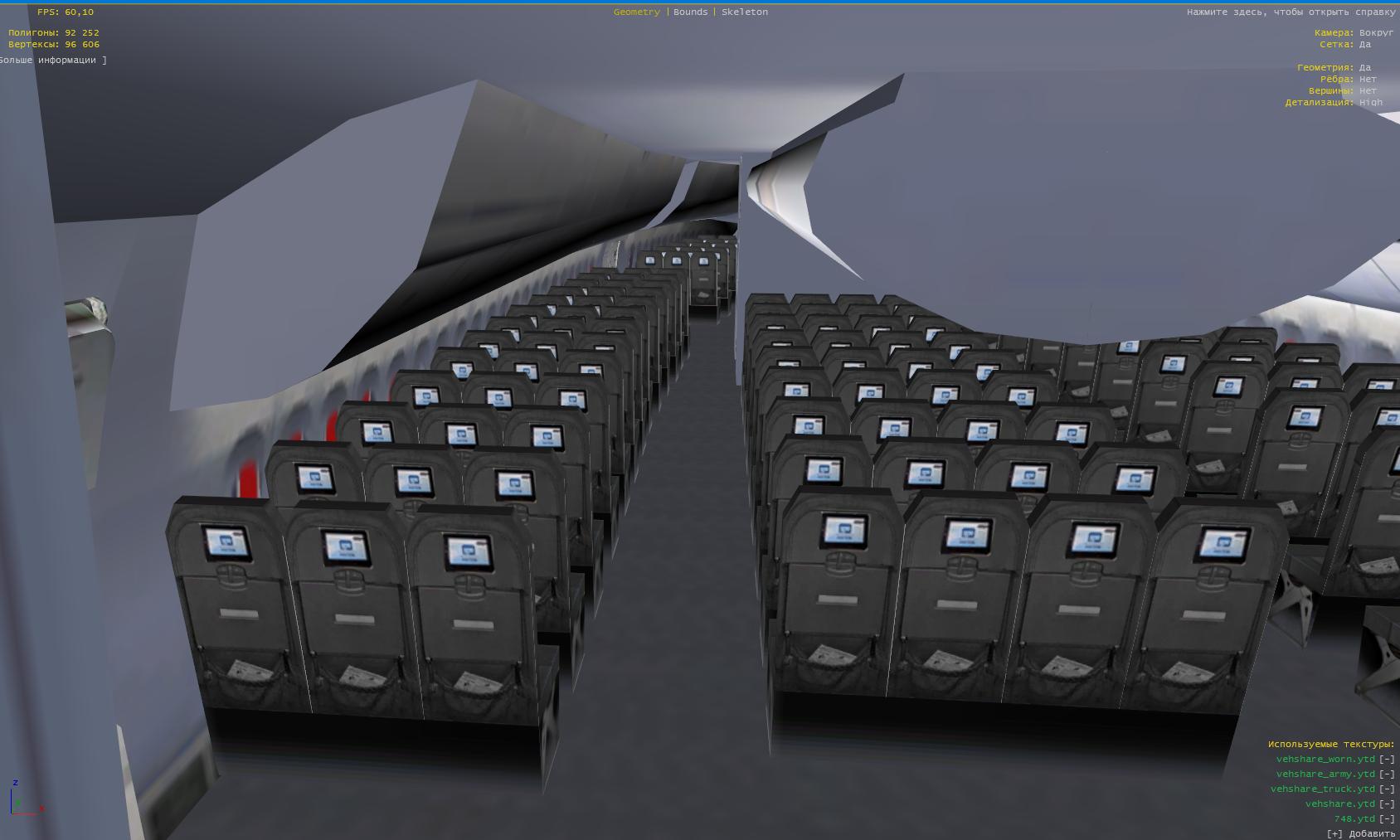 Boeing 747-8i New Interior - GTA5-Mods.com
