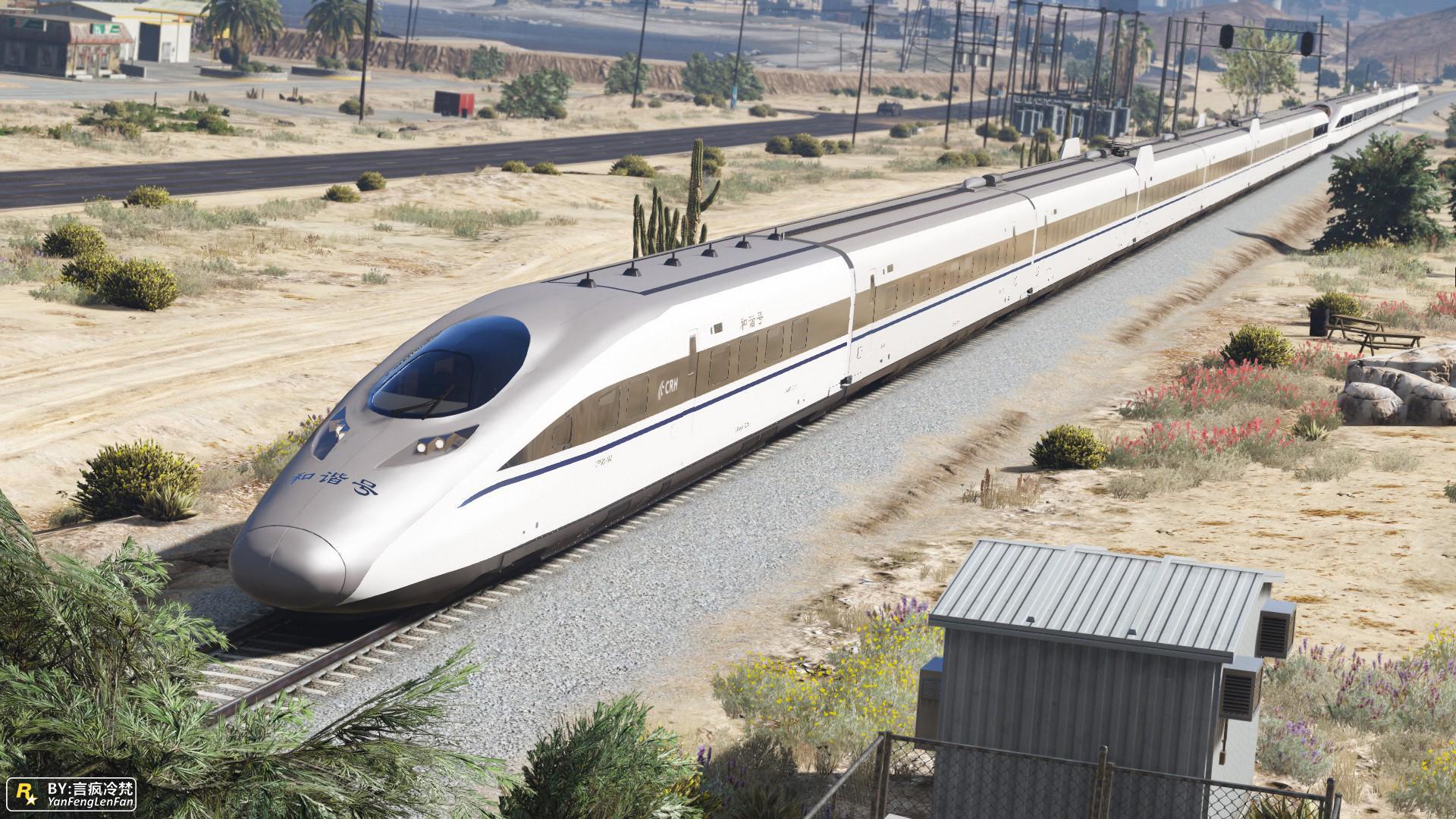 China Railways High Speed Train Crh380a Emu 和谐号crh380a