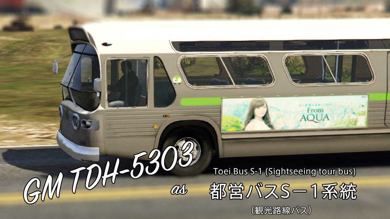 Jpn Gm Tdh 5303 Japanese Toei Bus Repaint - Gta5-Modscom-4540