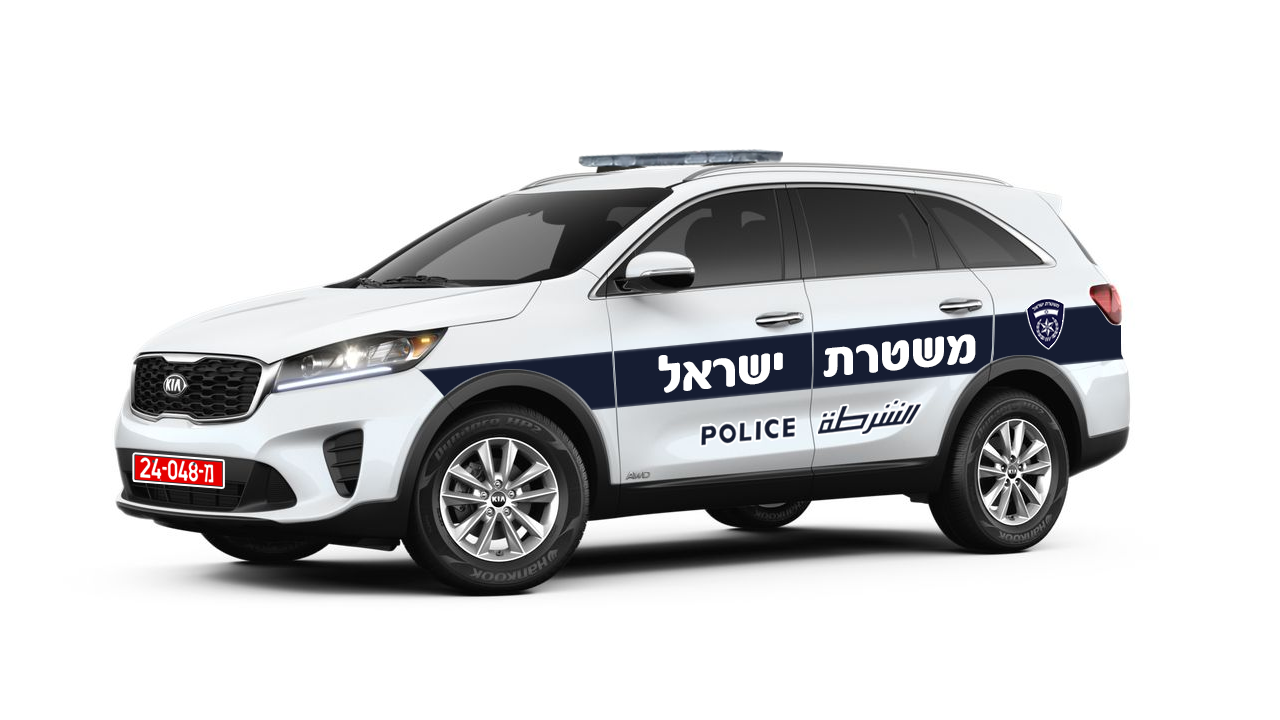 נפלאות 2015 Kia Sorento UM | Israeli Police Paintjob - GTA5-Mods.com IQ-92