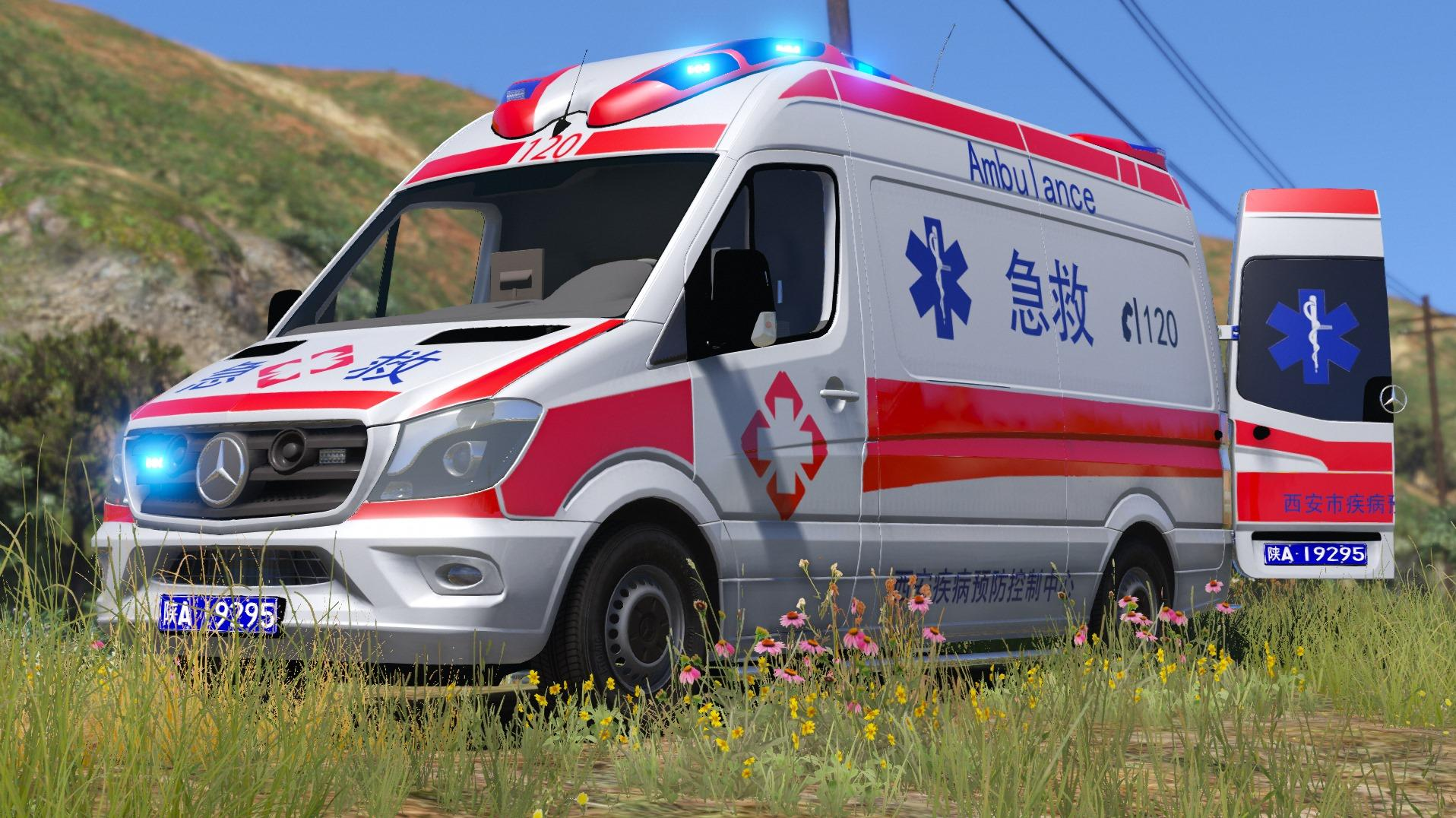 Mercedes benz chinese ambulance gta5 for Mercedes benz china