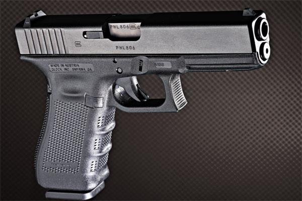 Realistic Glock 17 Sound Gta5 Mods Com