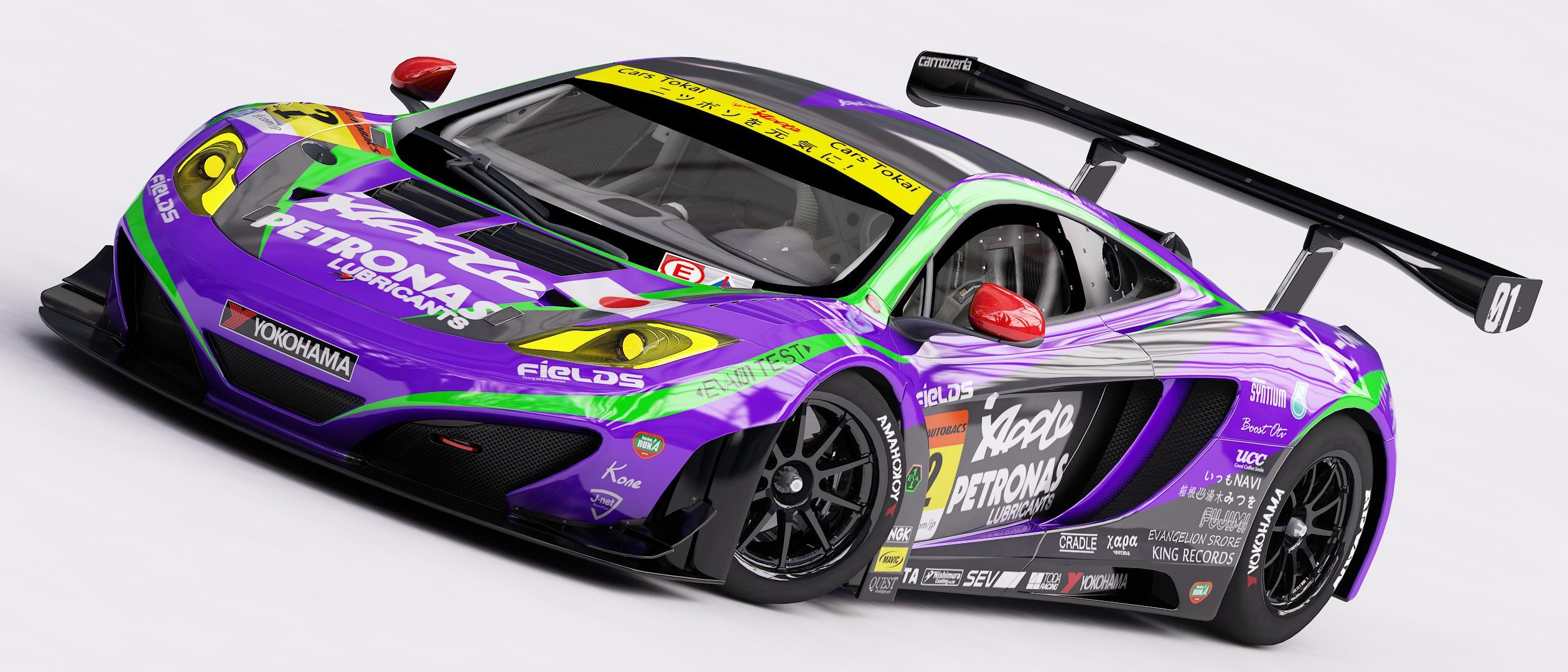 Super Gt 2013 Mclaren Mp4 12c Gt3 Eva 01 Test Racing