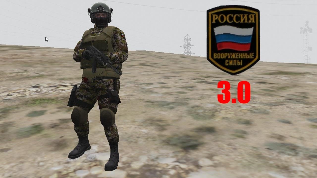 The russian armed forces gta5 for The russian mod
