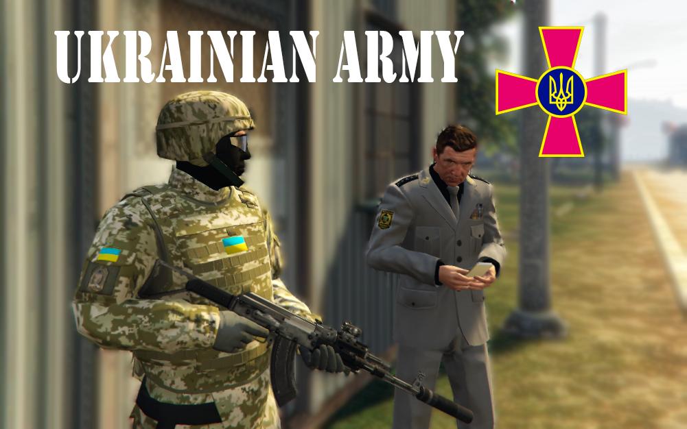 Ukrainian Armed Forces - GTA5-Mods.com