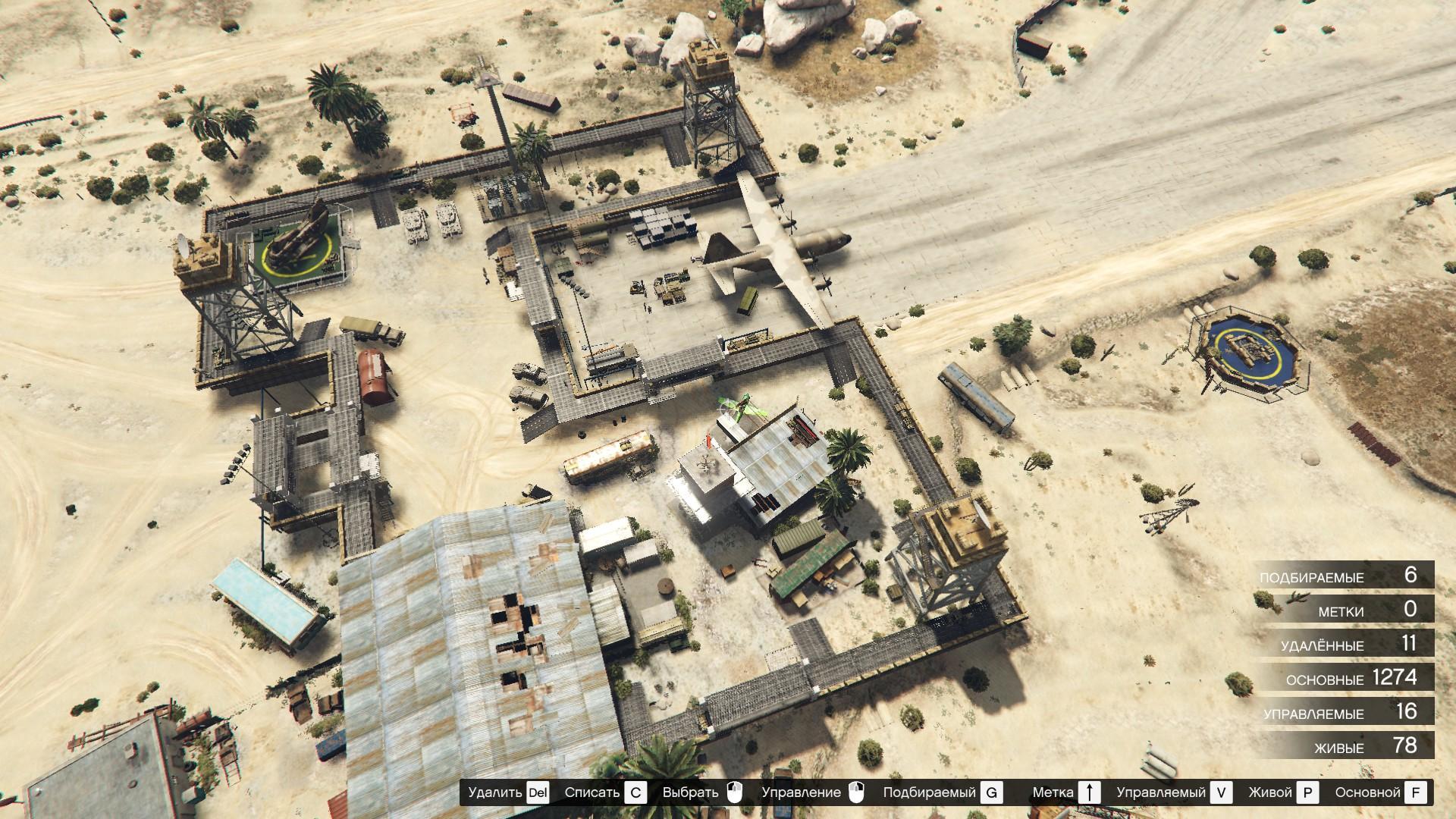 Başka bir harita dönüştürme modu olan modifiye askeri üs, zombi kıyameti sırasında operasyon merkeziniz olacak şekilde tasarlanmıştır. Oyuncular, kulelere veya bu kampın güçlendirilmiş duvarlarının arkasına sığınabilir. Oyuncuların emrinde bir RM-10 Bombushka uçağı da var. İçerideki araba atölyesi eşyaların hareket etmesini sağlar ve işler riskli olursa helikopter hızlı bir kaçış için kullanılabilir.