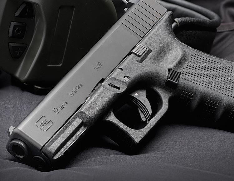 0b2163 glock