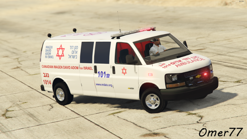 C34227 ambulancephoto01