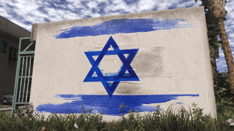 646e8b israelflaggraffiti