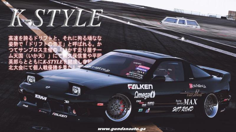 3ece7b kstyle