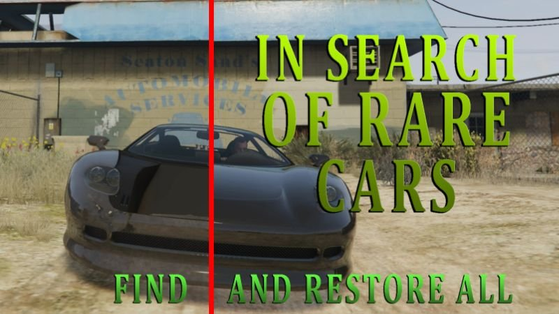 Ef1b66 search rare cars