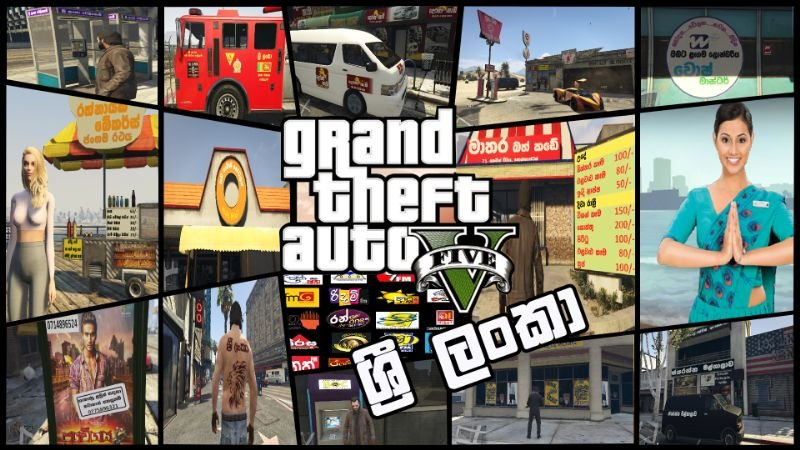 64e863 grand theft auto v gta 5 games hit2k