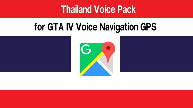 92e123 thaivoicepack