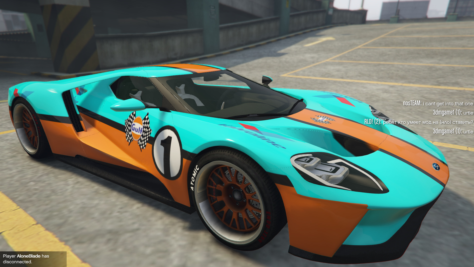 2017 Ford Gt Gulf Livery | 2017 - 2018 Best Car Reviews