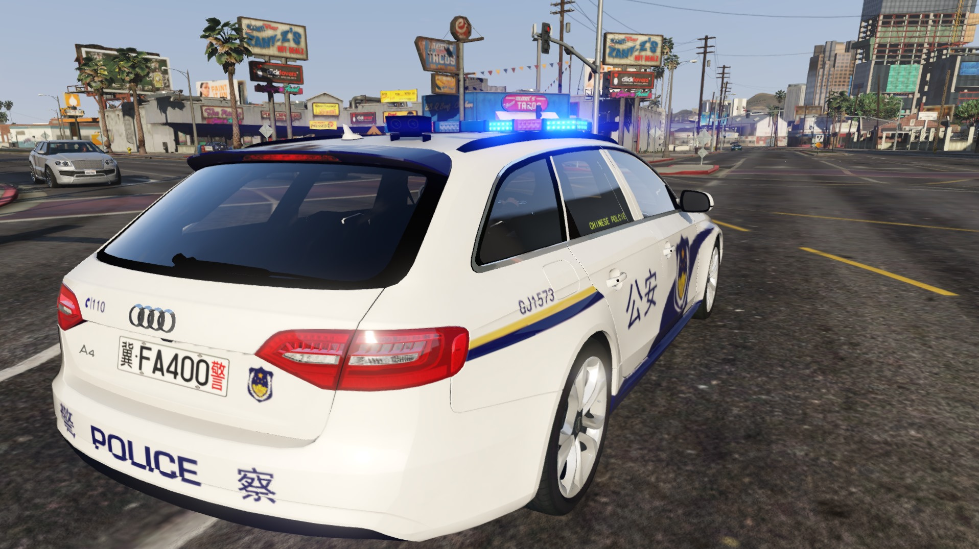 Chinese Police Audi A4 Avant A4