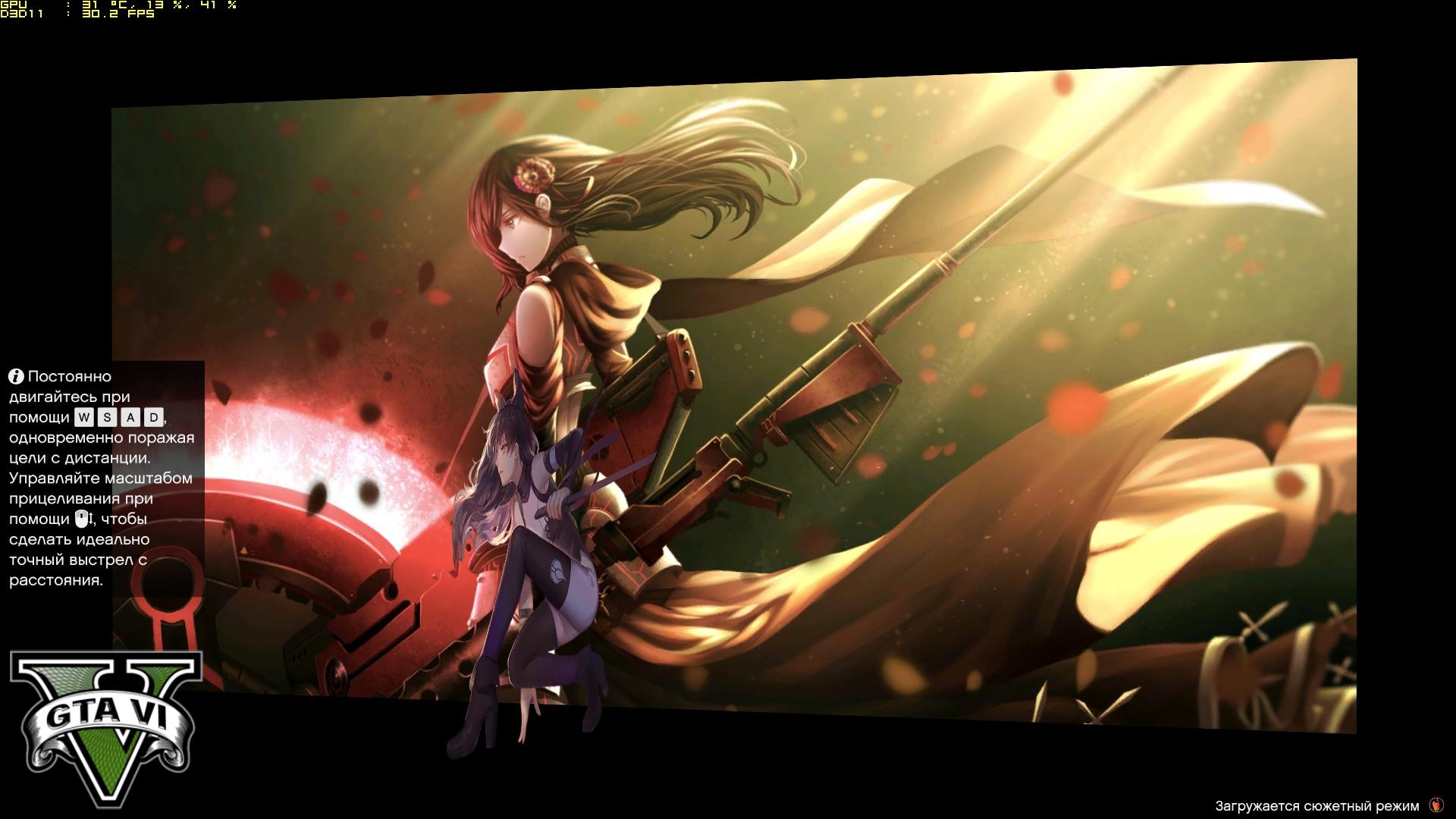 Anime Loading Screens Gta5 Mods Com
