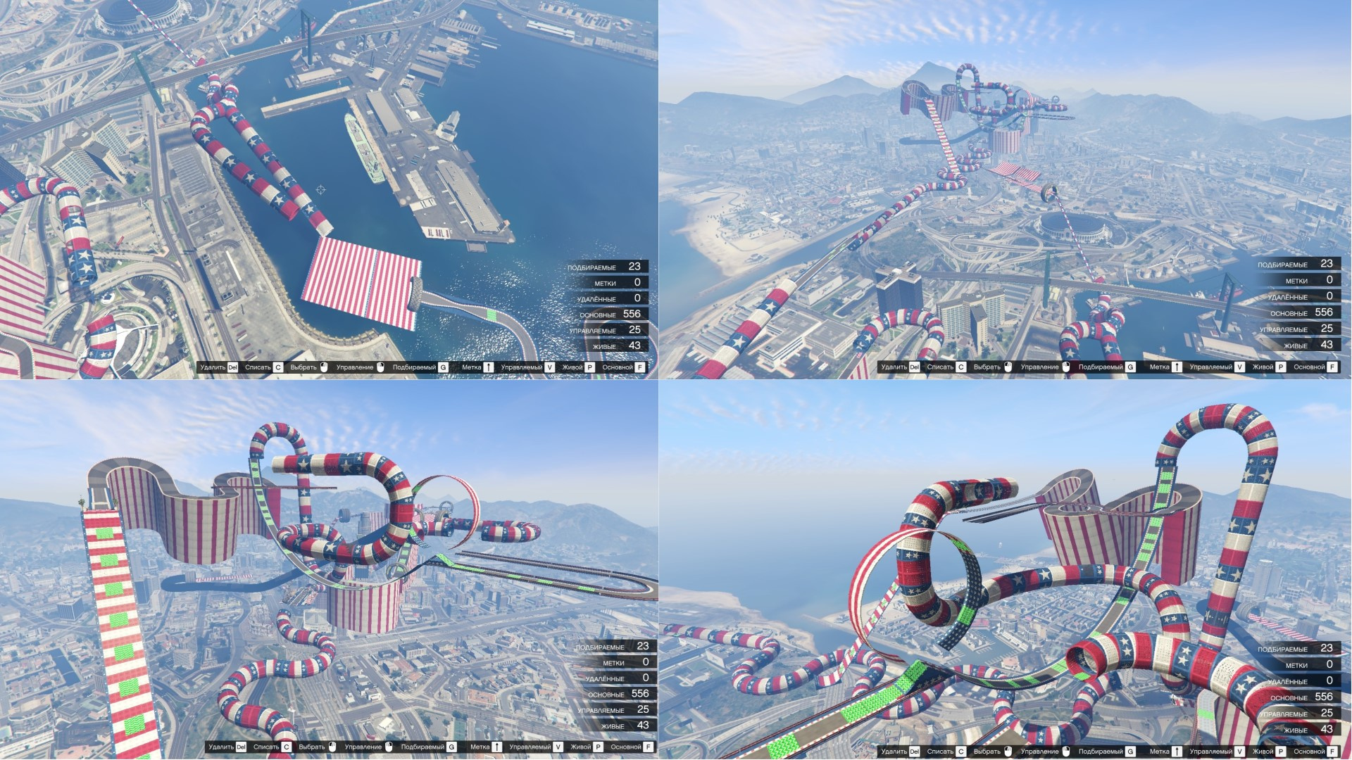 Bigrace map editor gta5 mods e0180c 2 gumiabroncs Choice Image