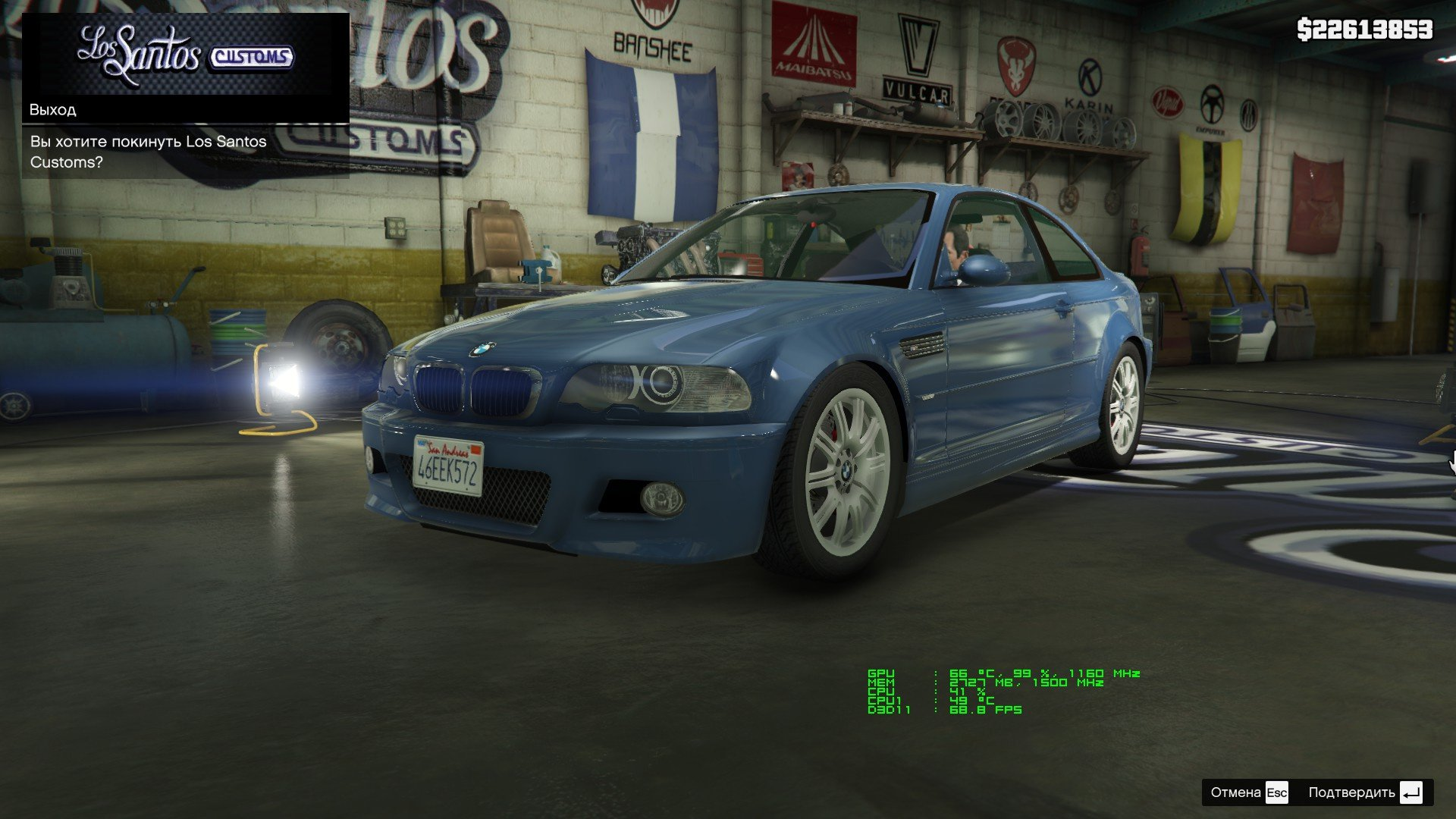 bmw m3 e46 add on replace gta5. Black Bedroom Furniture Sets. Home Design Ideas