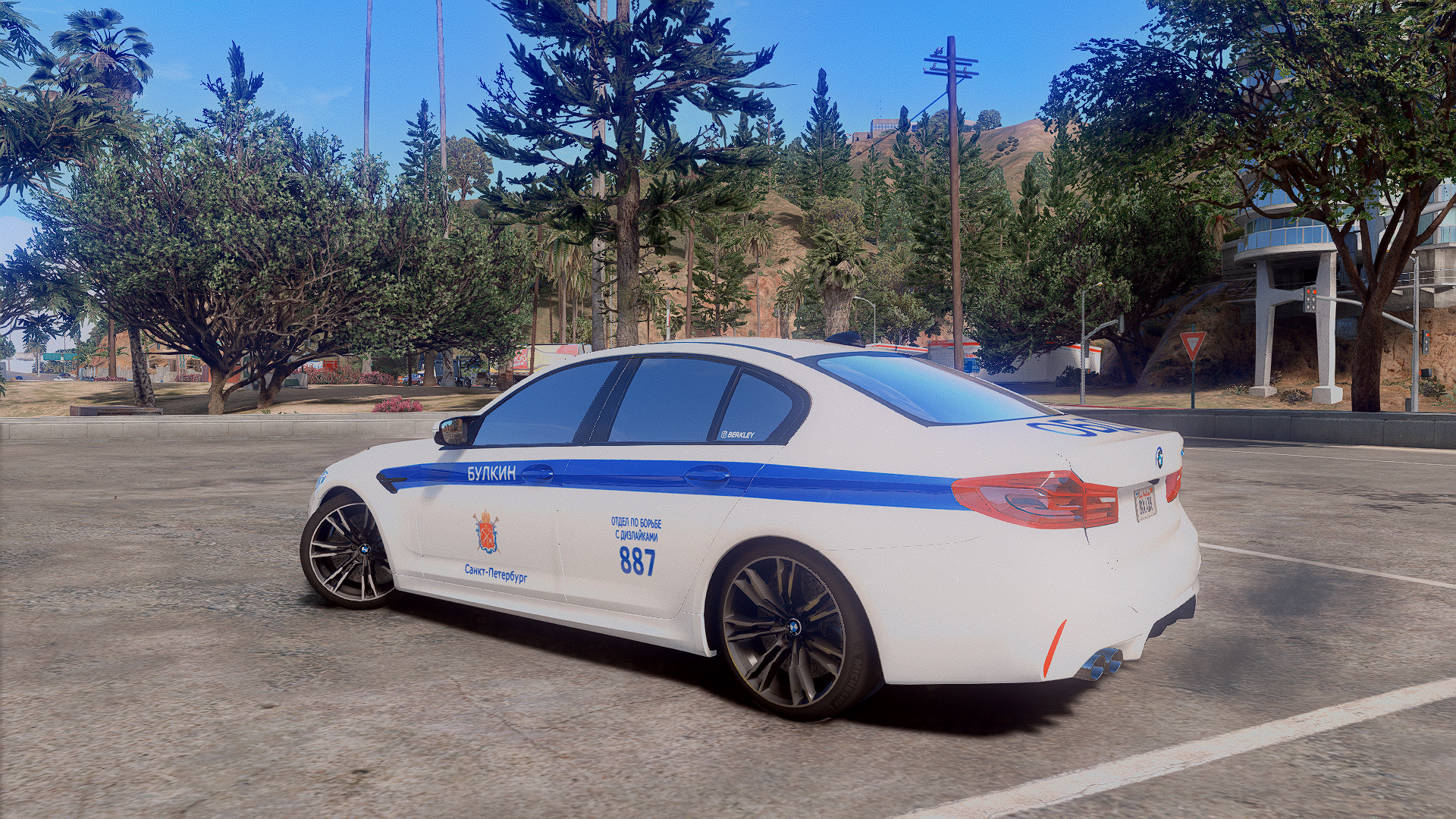 BMW M5 F90 DPS - OBD Edition Bulkin Paintjob - GTA5-Mods.com