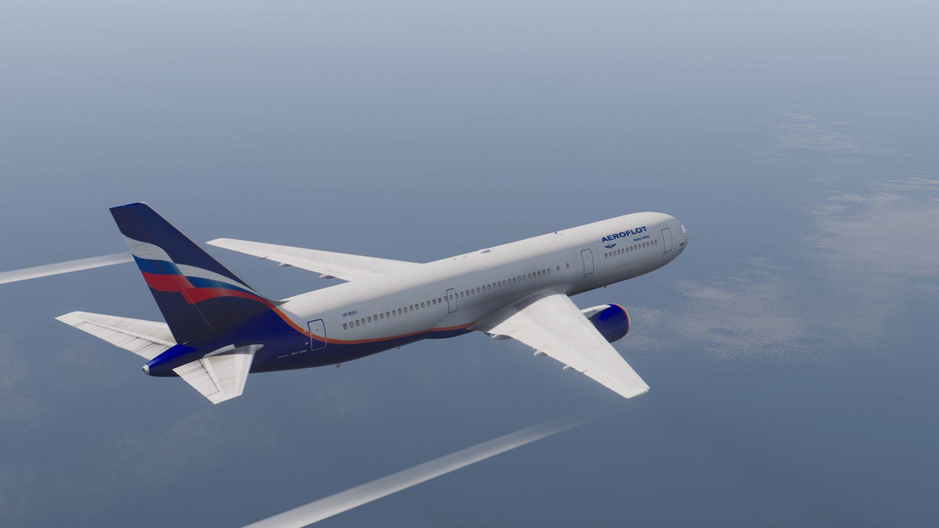 Thefts in Aeroflot 1