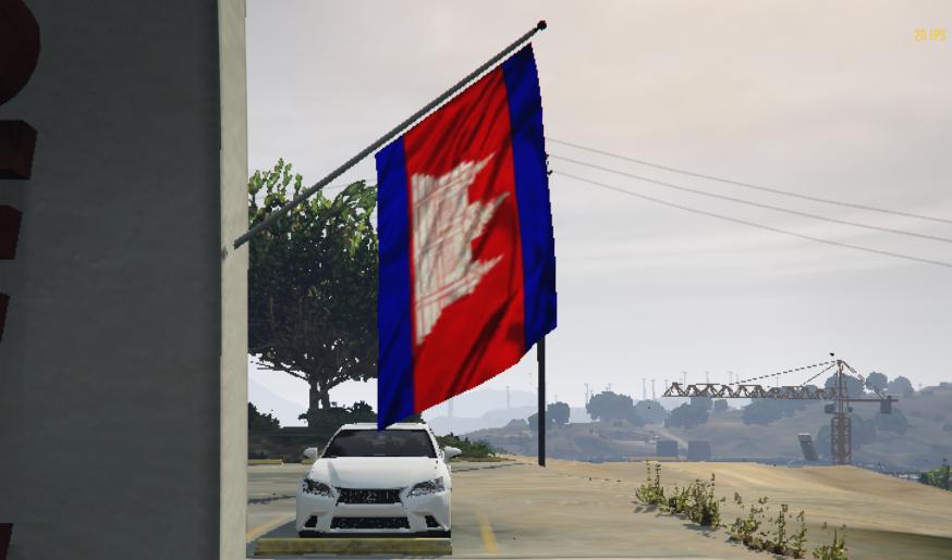 Cambodia Flag A4