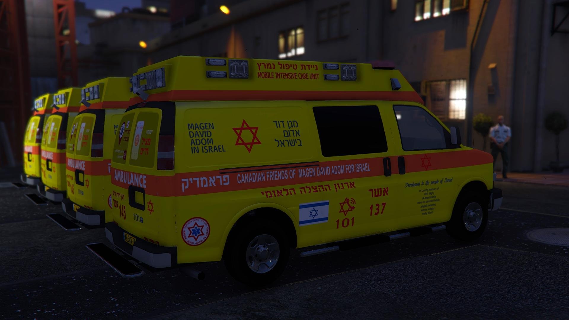 Chevrolet Savana | The New Israeli Ambulance of MAGEN DAVID ADOM