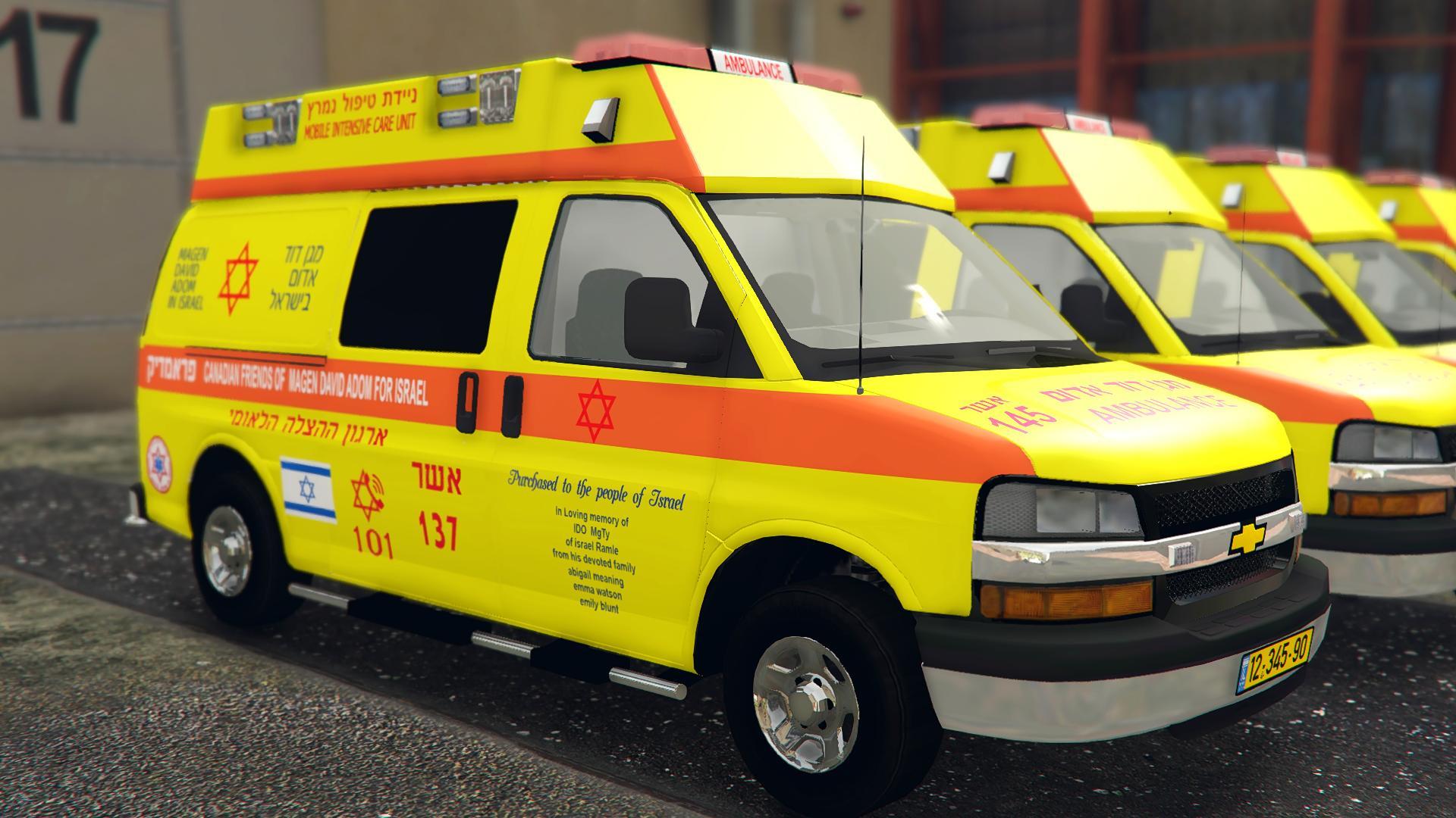 Chevrolet Savana   The New Israeli Ambulance of MAGEN DAVID