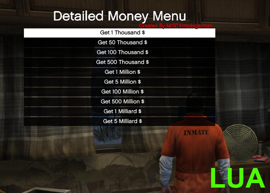 деньги из игры гта