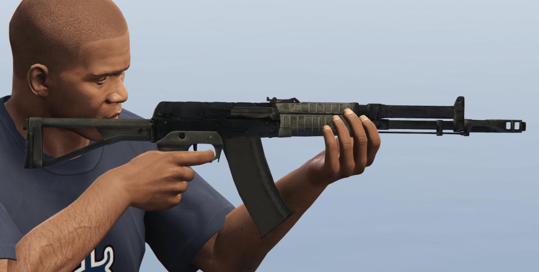 АEK-971